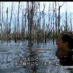実録!サバイバル「スマトラ島からの脱出」ベア・グリルス蛇・ムカデを生食い!